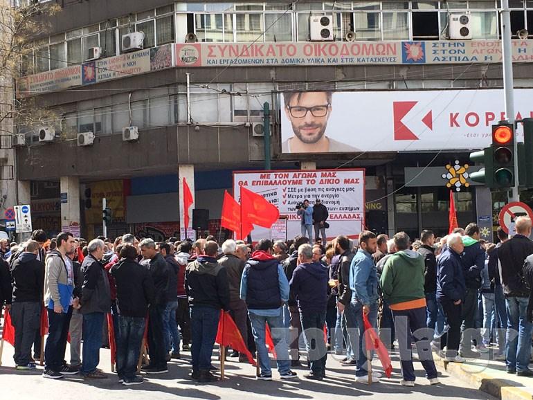 Συγκέντρωση διαμαρτυρίας οικοδόμων στην πλατεία Κάνιγγος  Image