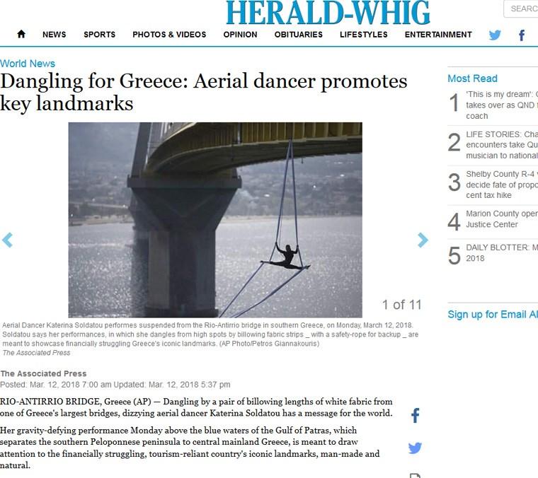 O aerial χορός της Κατερίνας Σολδάτου «μάγεψε» τα ξένα ΜΜΕ Image