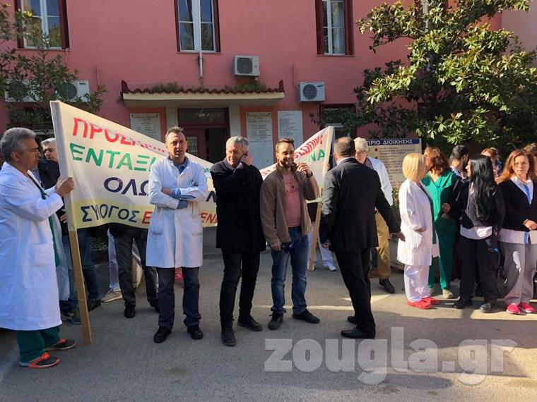 Ένταση με μέλη της ΠΟΕΔΗΝ έξω από το νοσοκομείο «Σωτηρία» Image