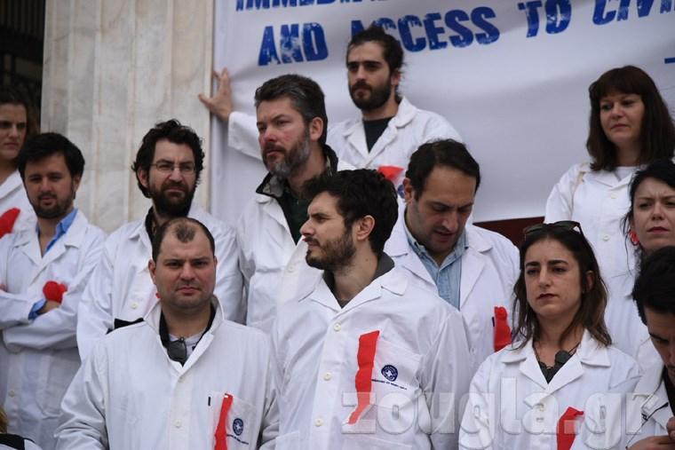 Κινητοποίηση των Γιατρών του Κόσμου για τη Συρία Image