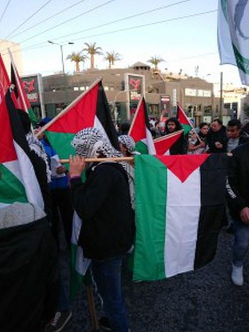 Επεισόδια και τραυματισμοί σε φιλοπαλαιστινιακή συγκέντρωση έξω από την ισραηλινή πρεσβεία Image