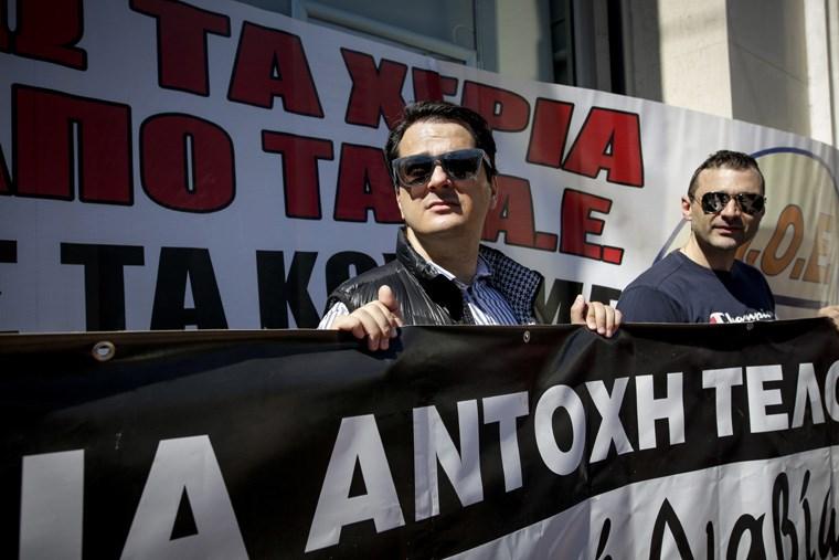 Παράσταση διαμαρτυρίας έξω από το Γενικό Λογιστήριο του Κράτους για τα βαρέα και ανθυγιεινά Image