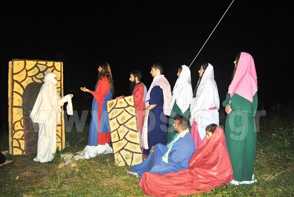 Αναπαραστάσεις σκηνών του Θείου Δράματος στη Μάρπησσα Πάρου  Image