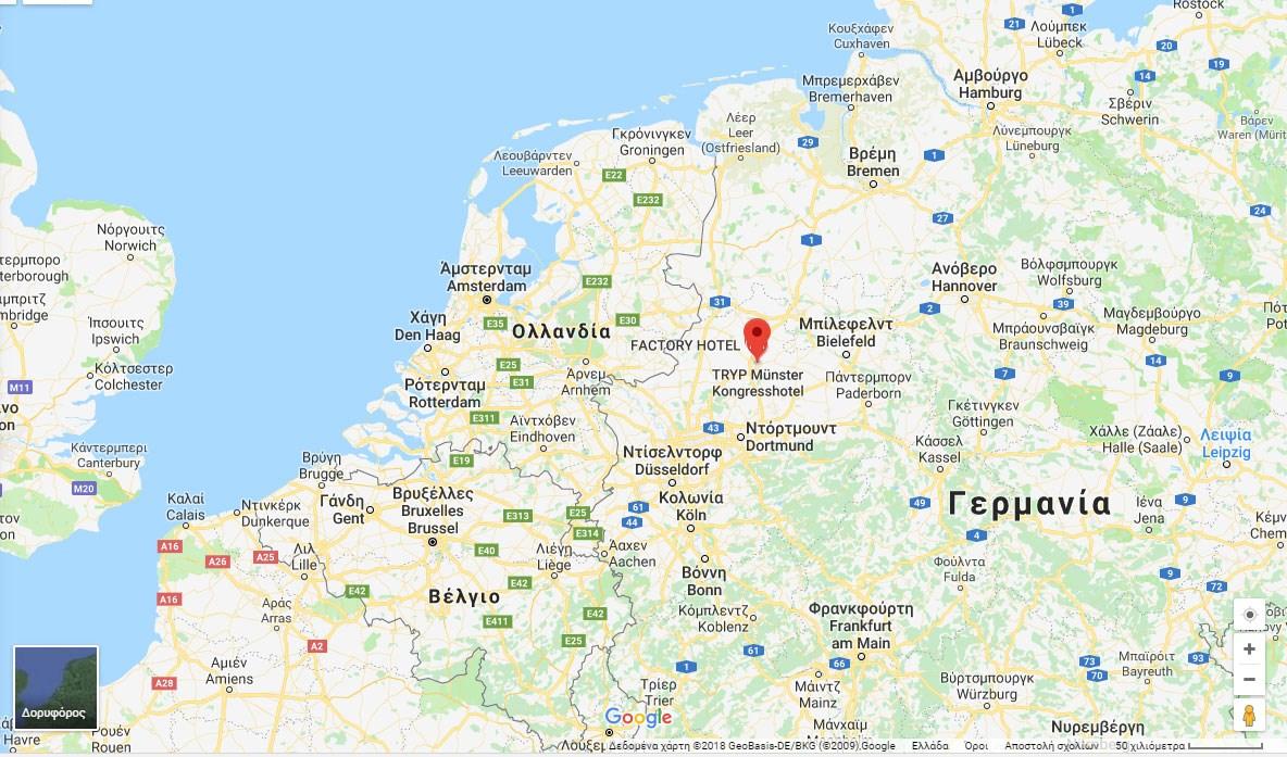 Χάρτης της Γερμανίας που δείχνει που βρίσκεται η πόλη Μίνστερ