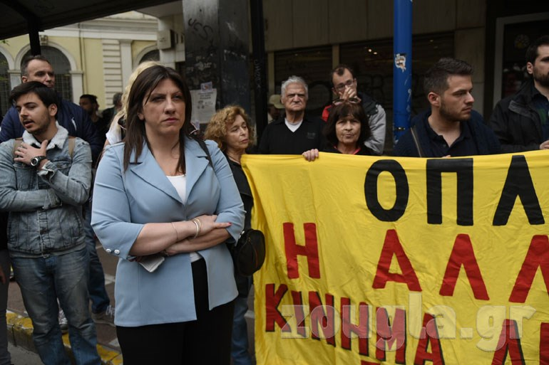 Συγκέντρωση διαμαρτυρίας κατά των πλειστηριασμών - Έντονος διάλογος Λαφαζάνη με δικαστική επιμελήτρια Image