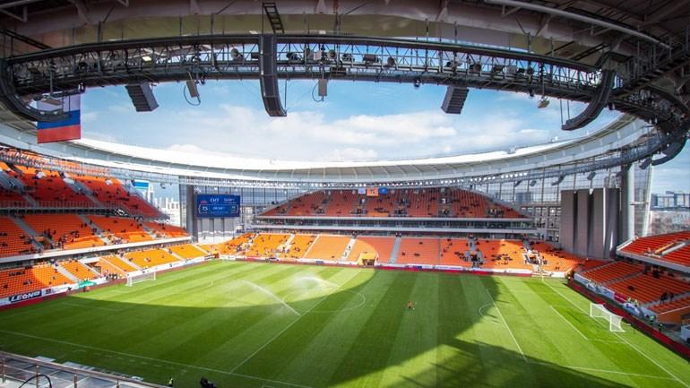 Το Central Stadium (χωρητικότητα: 35.696) είναι ένα γήπεδο πολλαπλών χρήσεων στην Αικατερινούπολη της Ρωσίας. Αν και ανακαινίστηκε το 2011 δεν πληρούσε τις προϋποθέσεις της FIFA καθώς οι κανονισμοί αναφέρουν πως ένα γήπεδο που φιλοξενεί αγώνα του Μουντιάλ πρέπει να έχει 35.000 θέσεις. Εφόσον το γήπεδο δεν γινόταν να γκρεμιστεί και να χτιστεί ξανά οι υπεύθυνοι σκαρφίστηκαν κάτι που δεν έχει γίνει ξανά. Τοποθέτησαν νέες κερκίδες ανάμεσα στα «δύο πέταλα», οι οποίες όμως δεν καλύπτονται από το στέγαστρο. Θα φιλοξενηθούν εκεί παιχνίδια των ομίλων.