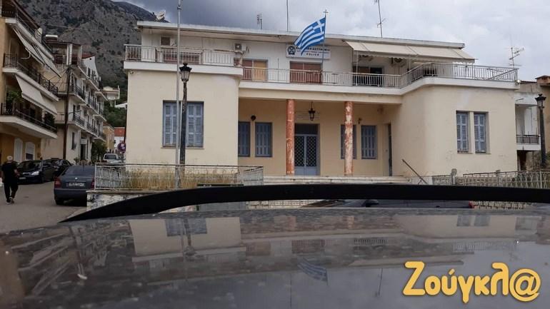 Το κτήριο της Αστυνομικής Διεύθυνσης Ξηρομέρου