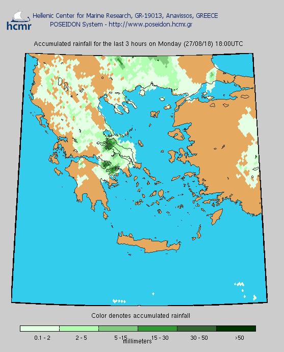 Ο χάρτης των βροχοπτώσεων το απόγευμα της Δευτέρας
