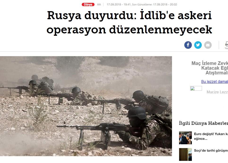 Το άρθρο της Χουριέτ με  το οποίο ανακοινώνεται η ακύρωση της στρατιωτικής επιχείρησης στο Ιντλίμπ