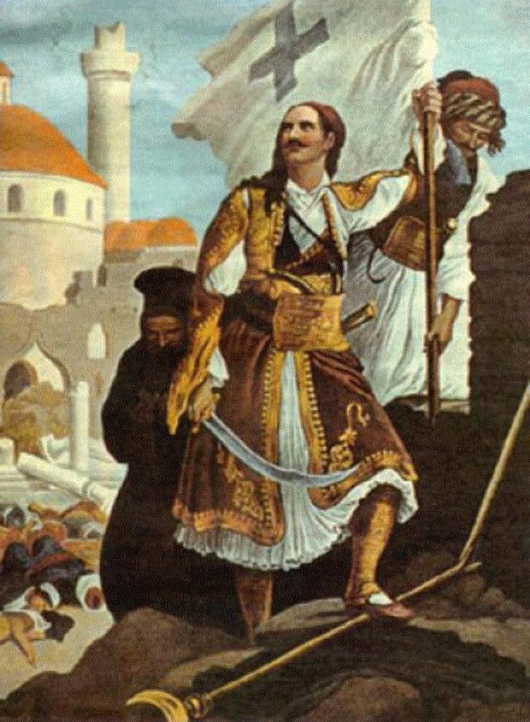 Σαν σήμερα 23 Σεπτεμβρίου 1821 η απελευθέρωση της Τριπολιτσάς | Ελλάδα | Ορθοδοξία | orthodoxia.online | 23 Σεπτεμβρίου | 23 Σεπτεμβρίου 1821 | Ελλάδα | Ορθοδοξία | orthodoxia.online