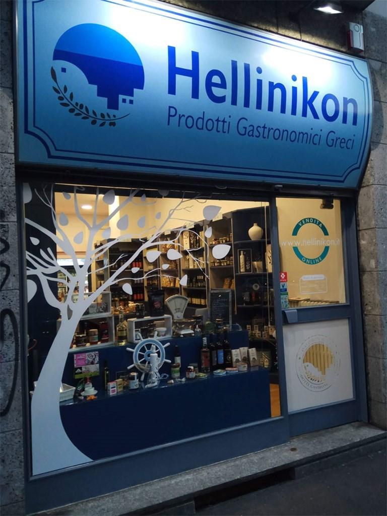To «Hellinikon-Prodotti Gastronomici» Greci στην οδό Via Casoretto 30/Α, στο Μιλάνο