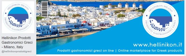 H επίσημη σελίδα του «Hellinikon-Prodotti Gastronomici» Greci στο Facebook