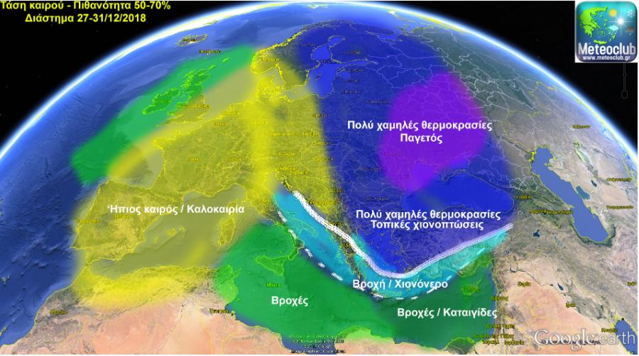 Χάρτης του Meteoclub
