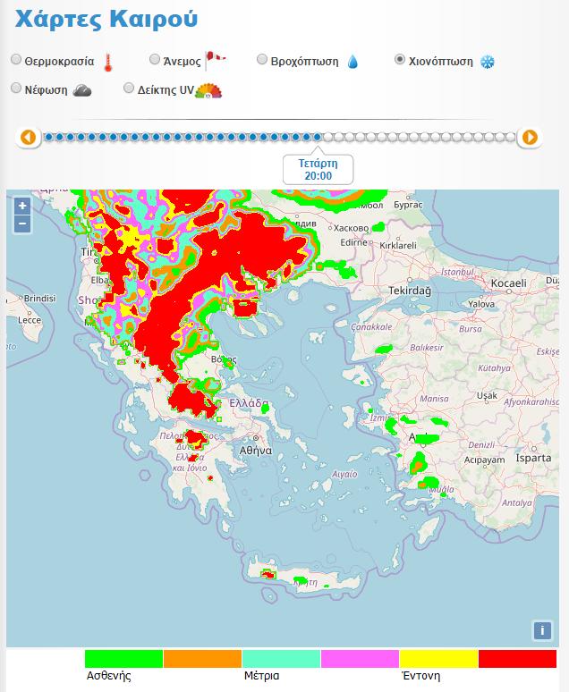 Xιονοπτώσεις την Τετάρτη - Προγνωστικός χάρτης