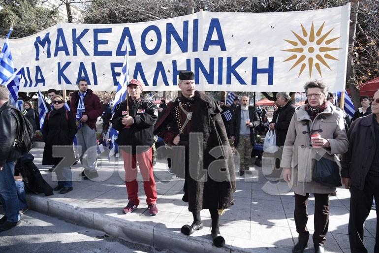 Συλλαλητήριο για τη Μακεδονία - Δείτε ζωντανή εικόνα από το Σύνταγμα - 2 κανάλια   Ελλάδα   Ορθοδοξία   orthodoxiaonline       ΜΑΚΕΔΟΝΙΑ    Ελλάδα   Ορθοδοξία   orthodoxiaonline