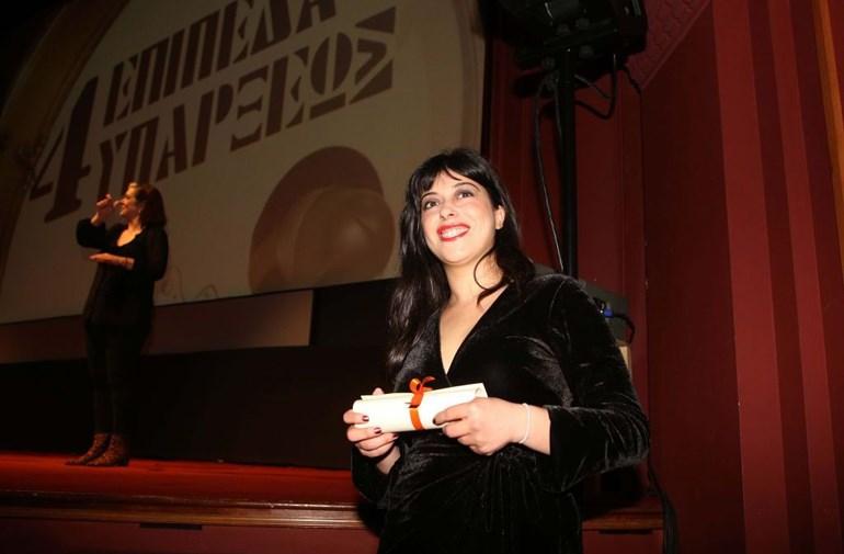 Image result for Ηλιάνα Δανέζη Πανελλήνιας Ένωσης Κριτικών Κινηματογράφου για το ντοκιμαντέρ