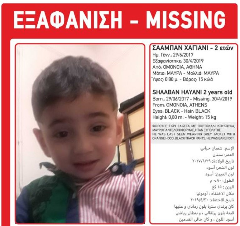 I found a two-year-old boy who had disappeared in Omonia