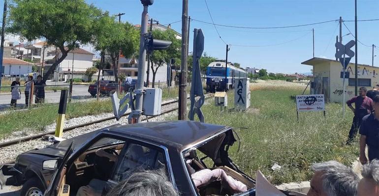 Λάρισα: Σύγκρουση τρένου με αυτοκίνητο