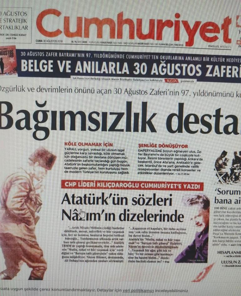 Το πρωτοσέλιδο της τουρκικής εφημερίδας Cumhuriyet