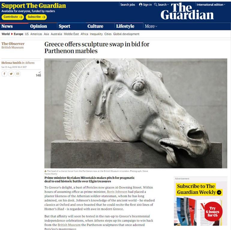 Η συνέντευξη του Κυρ. Μητσοτάκη στη βρετανική εφημερίδα Observer
