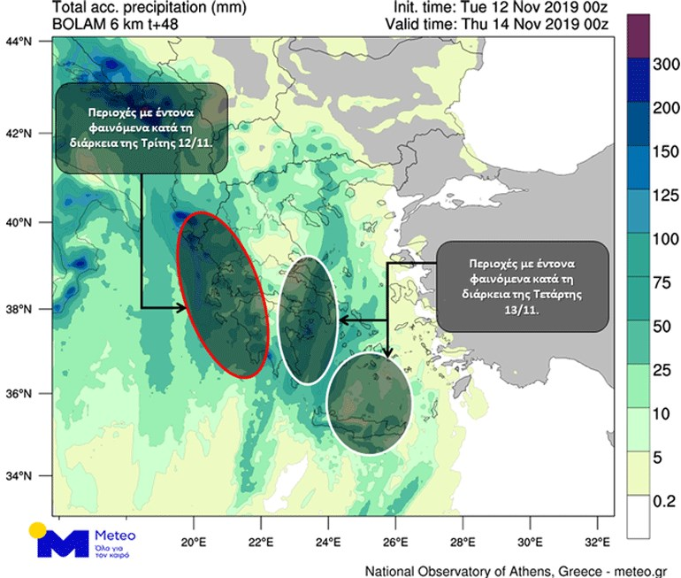 Εκτιμώμενο αθροιστικό ύψος βροχής κατά τη διάρκεια του διημέρου Τρίτης 12/11 και Τετάρτης 13/11/2019. Με κύκλο περικλείονται οι περιοχές όπου αναμένονται τα έντονα φαινόμενα.
