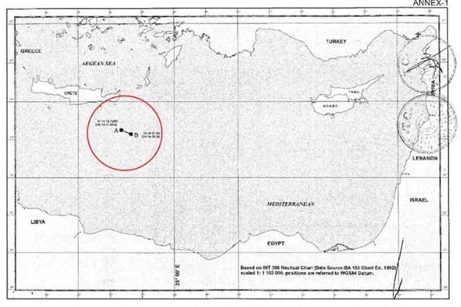 Αυτός είναι ο χάρτης που κατατέθηκε στο τουρκικό κοινοβούλιο. Σε κόκκινο κύκλο το σημείο επαφής των ΑΟΖ Λιβύης - Τουρκίας νότια της Κρήτης