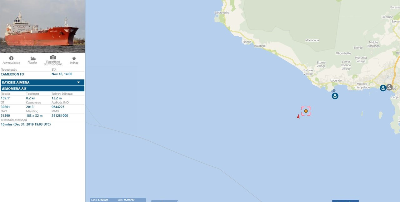To ακριβές σημείο όπου βρίσκεται το πλοίο