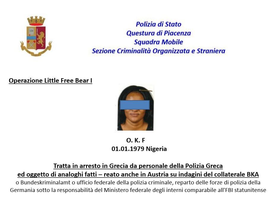 Ένα από τα μέλη του κυκλώματος που συνελήφθη στην Ελλάδα ( Από την παρουσίαση της επιχείρησης)
