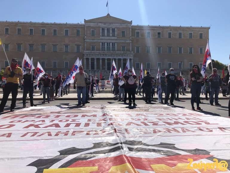 Πρωτομαγιά με συμβολικές συγκεντρώσεις και αυστηρά μέτρα προστασίας | Ελλάδα | Ορθοδοξία | orthodoxiaonline | Πρωτομαγιά |  ΑΔΕΔΥ |  Ελλάδα | Ορθοδοξία | orthodoxiaonline
