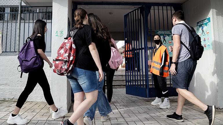 Επιστρέφουν λατινικά και διαγωγή στα σχολεία | Ελλάδα | Ορθοδοξία | orthodoxiaonline | σχολεία |  διαγωγή |  Ελλάδα | Ορθοδοξία | orthodoxiaonline