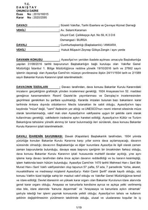 Τζαμί η Αγία Σοφία - To παραξηλώνει ο Ερντογάν - Αντιδράσεις από Πατριαρχείο Μόσχας | ΚΟΣΜΟΣ | Ορθοδοξία | orthodoxia.online | Αγία Σοφία |  Αγία Σοφία |  ΚΟΣΜΟΣ | Ορθοδοξία | orthodoxia.online