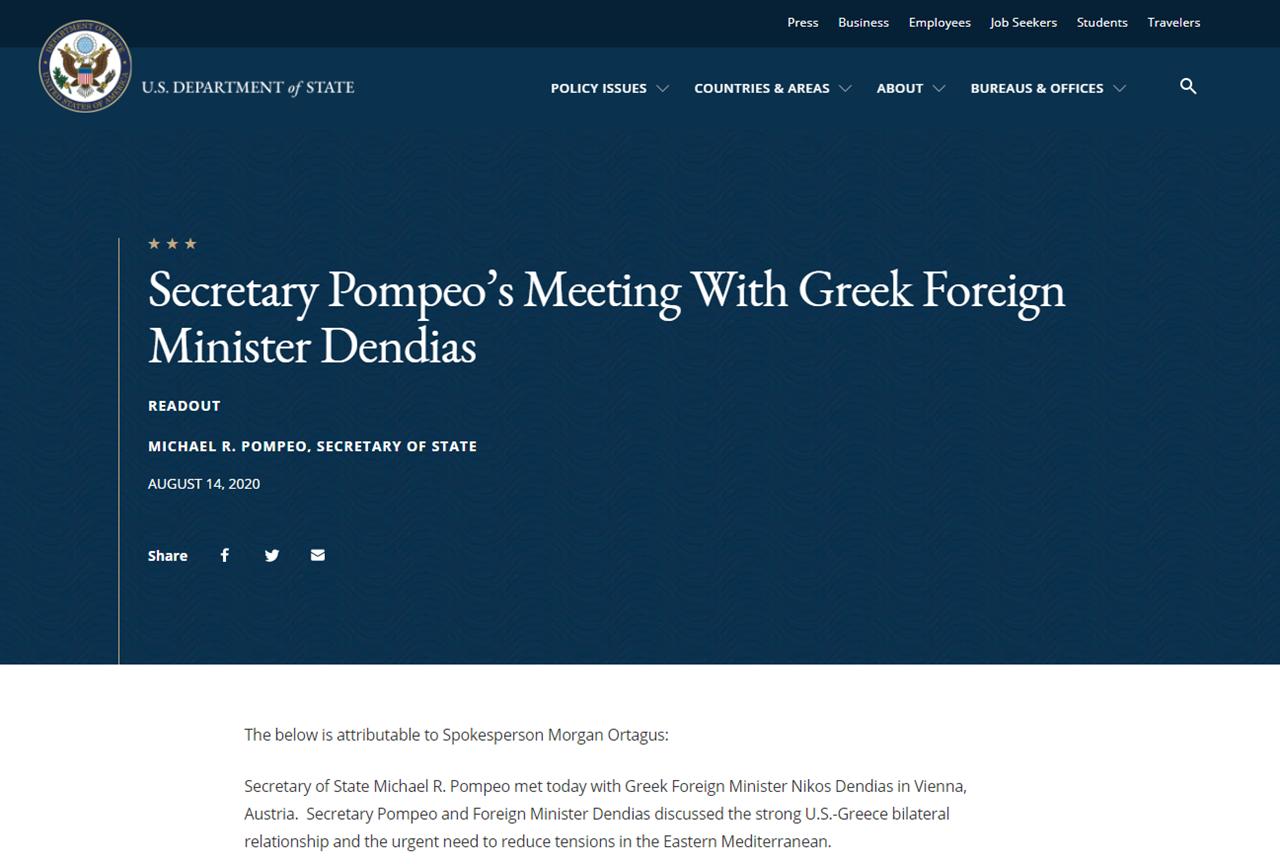 Συναντήθηκαν Πομπέο & Δένδιας - Στο επίκεντρο η τουρκική παραβατικότητα | ΕΘΝΙΚΑ ΘΕΜΑΤΑ | Ορθοδοξία | orthodoxia.online | Μάικ Πομπέο |  Μάικ Πομπέο |  ΕΘΝΙΚΑ ΘΕΜΑΤΑ | Ορθοδοξία | orthodoxia.online