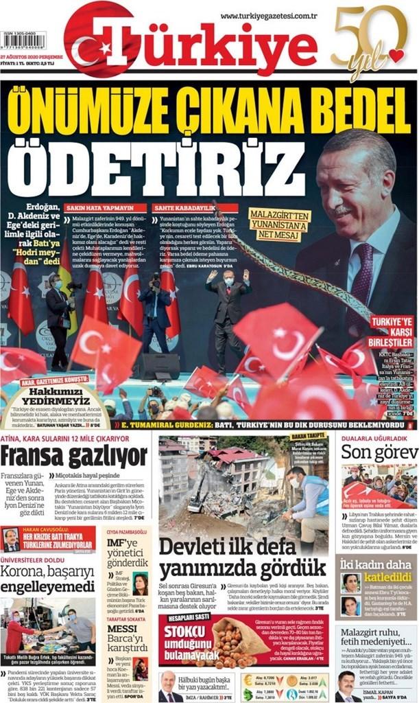 Τουρκία | Πολεμική υστερία στα ΜΜΕ της γείτονος | orthodoxia.online | Τουρκία | ΜΜΕ | ΚΟΣΜΟΣ | orthodoxia.online