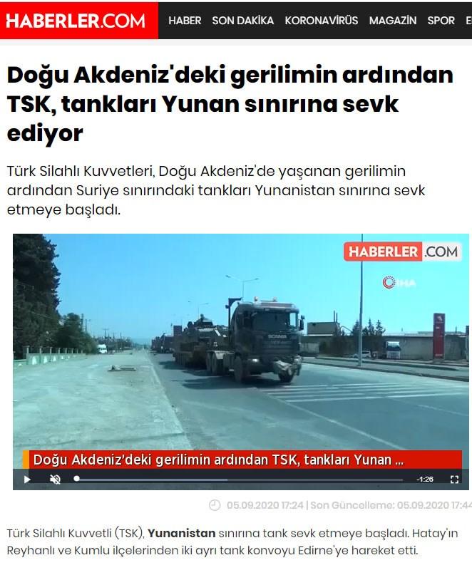 Δεν μεταφέρει η Τουρκία τανκ στα σύνορα με την Ελλάδα | ΚΟΣΜΟΣ | τανκ | Ελλάδα | ΚΟΣΜΟΣ | Ορθοδοξία | online