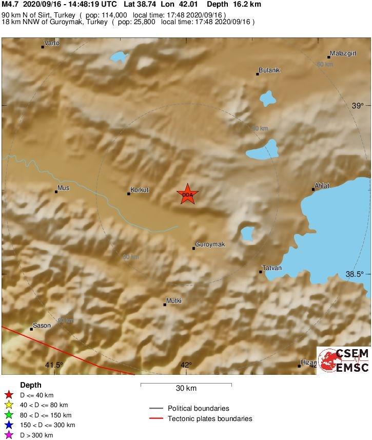 Σεισμός 4,7 ρίχτερ ταρακούνησε την Ανατολική Τουρκία | ΚΟΣΜΟΣ | Ορθοδοξία | orthodoxia.online | Σεισμός |  ΚΟΣΜΟΣ |  ΚΟΣΜΟΣ | Ορθοδοξία | orthodoxia.online
