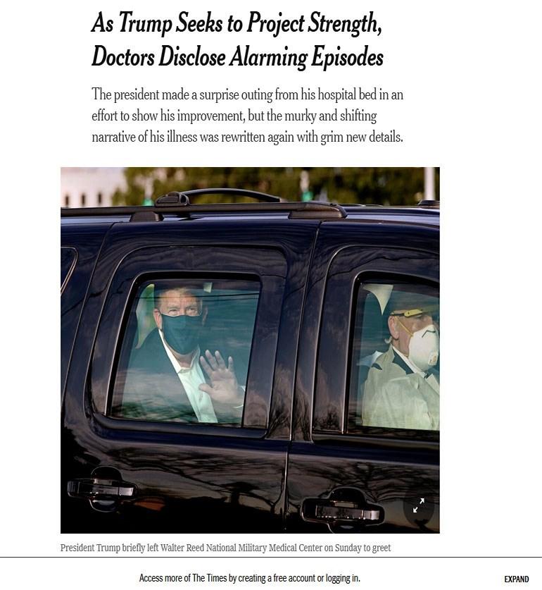 Στεροειδή χορηγούν στον Ντόναλντ Τραμπ οι θεράποντες ιατροί | ΚΟΣΜΟΣ | Ντόναλντ Τραμπ | COVID-19 | ΚΟΣΜΟΣ | Ορθοδοξία | online