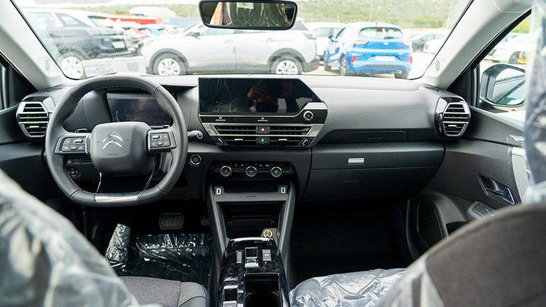 The interior of the French model