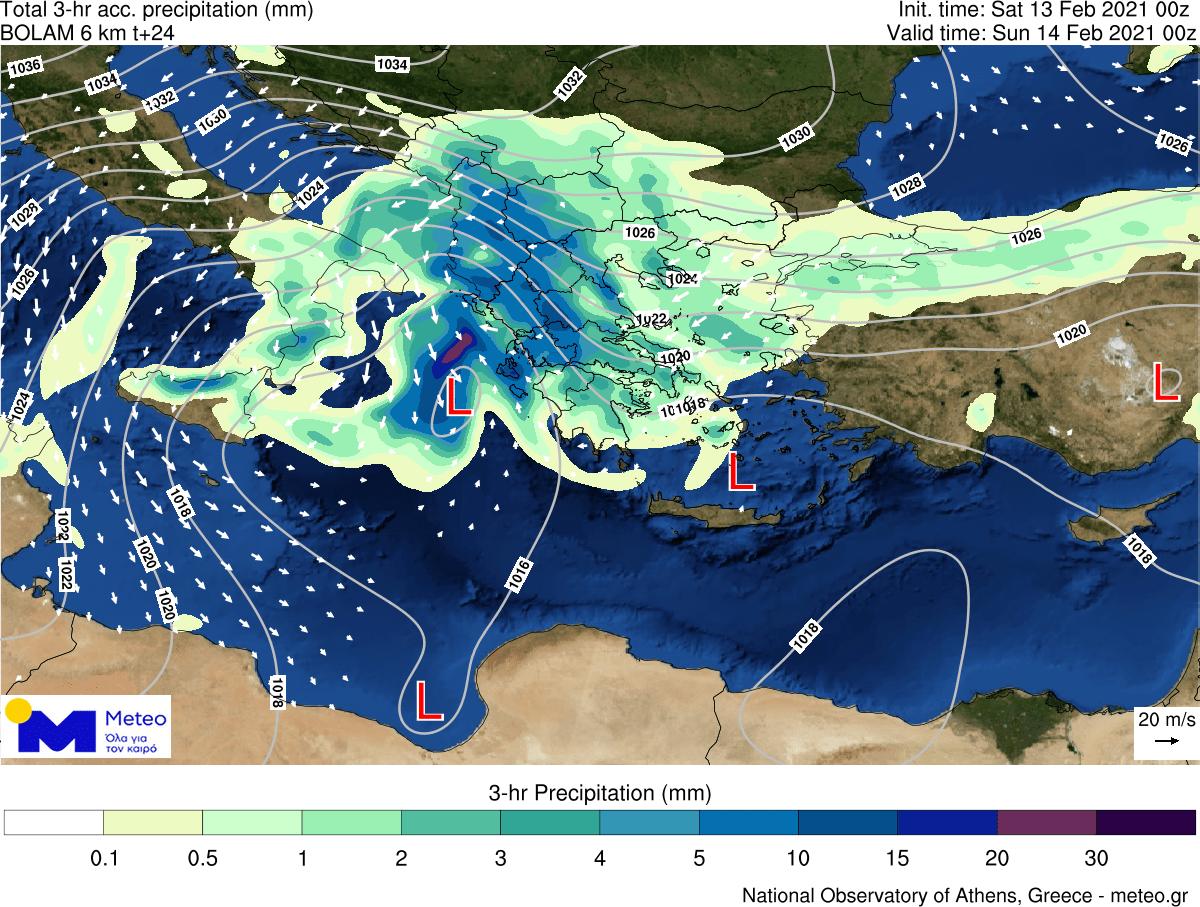 Η θέση του βαρομετρικού χαμηλού το διάστημα 23:00 του Σαββάτου έως 02:00 της Κυριακής, σύμφωνα με το meteo.gr