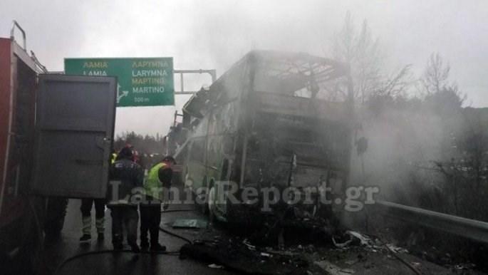 Το λεωφορείο καταστράφηκε ολοσχερώς - Πηγή φωτογραφίας: lamiareport.gr