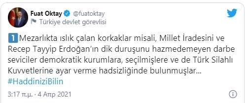 Ερντογάν: Άρχισε η αντίστροφη μέτρηση; | orthodoxia.online | | ερντογαν | ΚΟΣΜΟΣ | orthodoxia.online
