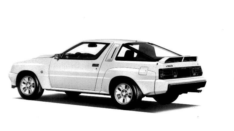 Οι Ιάπωνες είχαν προνοήσει να βγάλουν αριθμημένες πλακέτες στα 200 μοντέλα Starion 4WD.