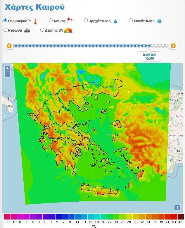 Δευτέρα 30/6 ώρα 15.00 (Πηγή: weather.gr)