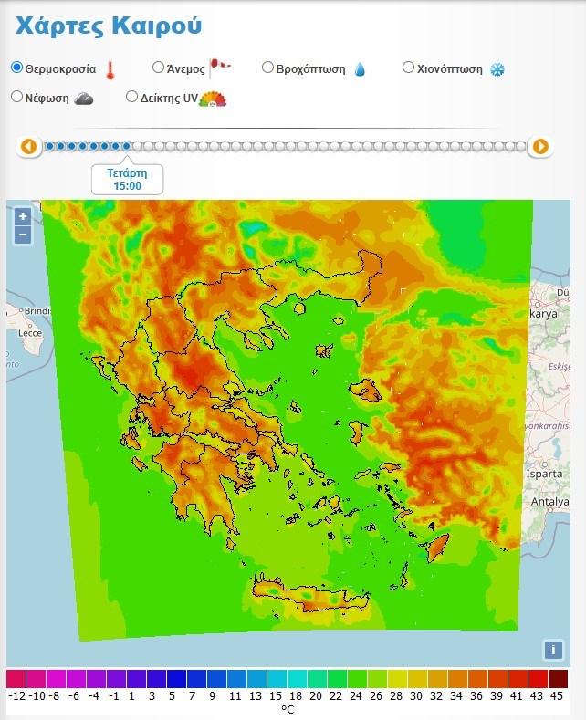 Θερμοκρασίες την Τετάρτη (Πηγή: Weather.gr)