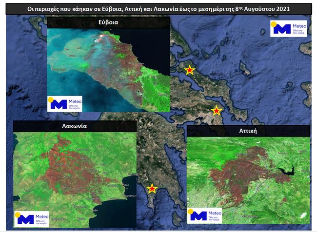 Μαίνεται η φωτιά σε Γούβες και Αρτεμίσιο