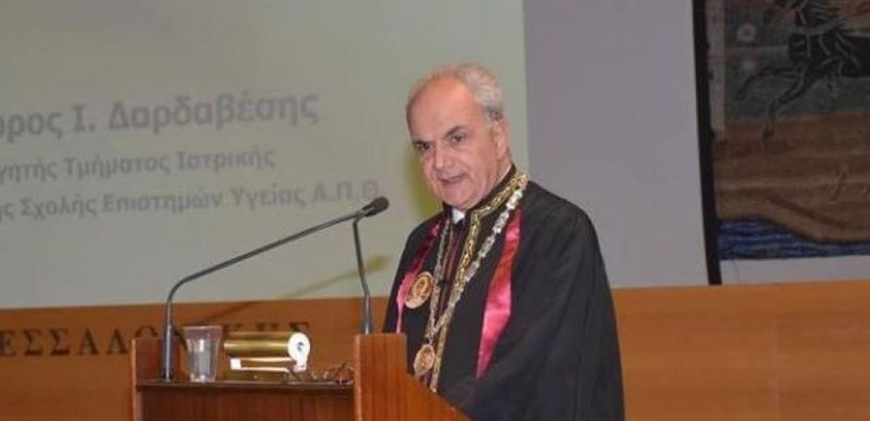 Ο κοσμήτορας Θεόδωρος Ι. Δαρδαβέσης