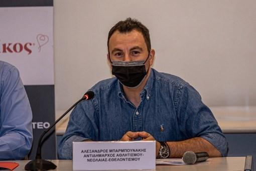 Αλέξανδρος Μπαρμπουνάκης