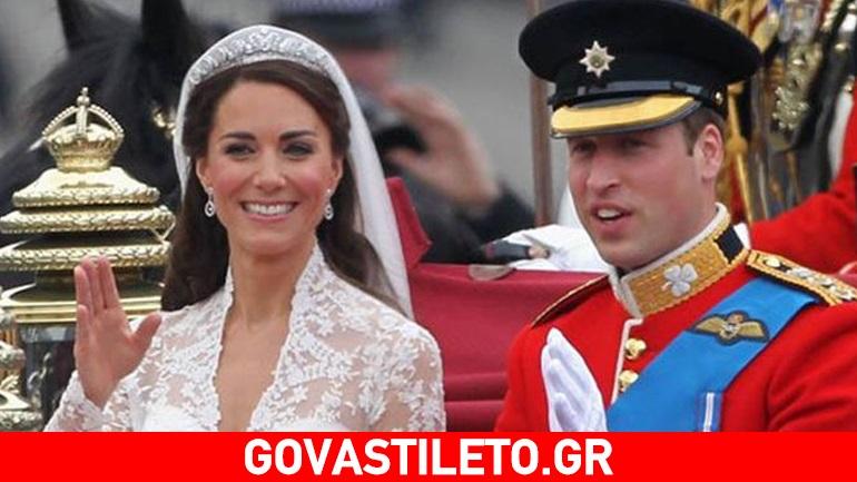 Κρίση στον γάμο του William και της Kate Middleton